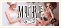 MURE水戸店