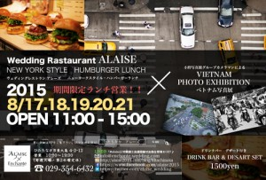ALAISE LUNCH (1)
